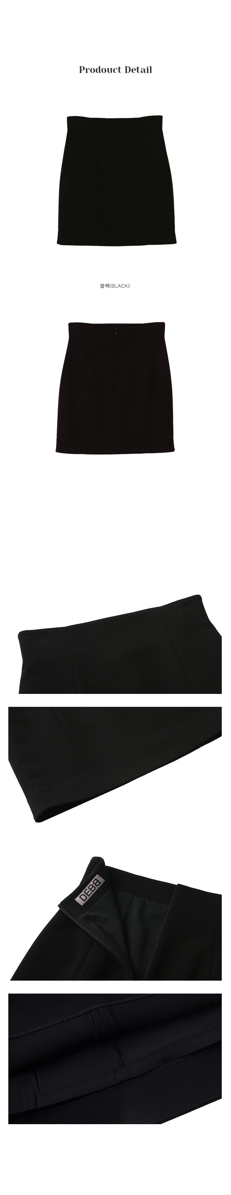 뎁(DEBB) [DACMA7006M] 하이웨스트 미니 스커트