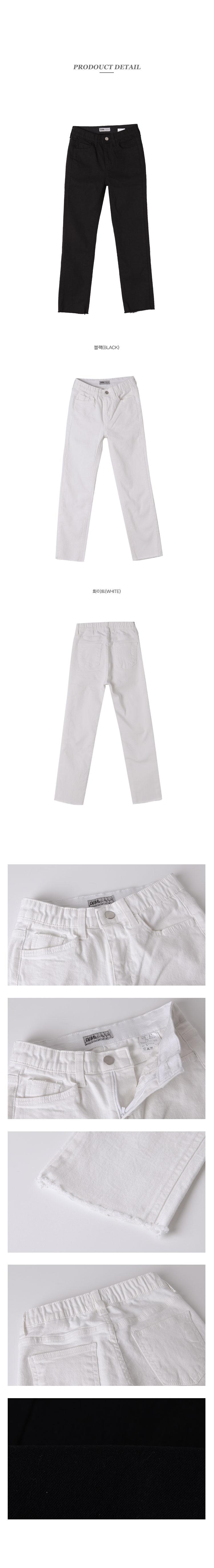 뎁(DEBB) [DBAMD6002M] 허리 밴딩 스키니 팬츠 (2color)